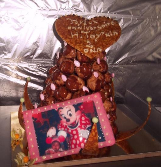 pièce montée avec cadre photo alimentaire et coeur en nougatine